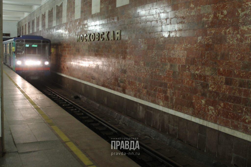 Нижегородское метро присоединится к акции «Минута молчания»
