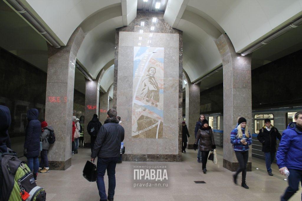 Две фотовыставки откроются в нижегородском метро