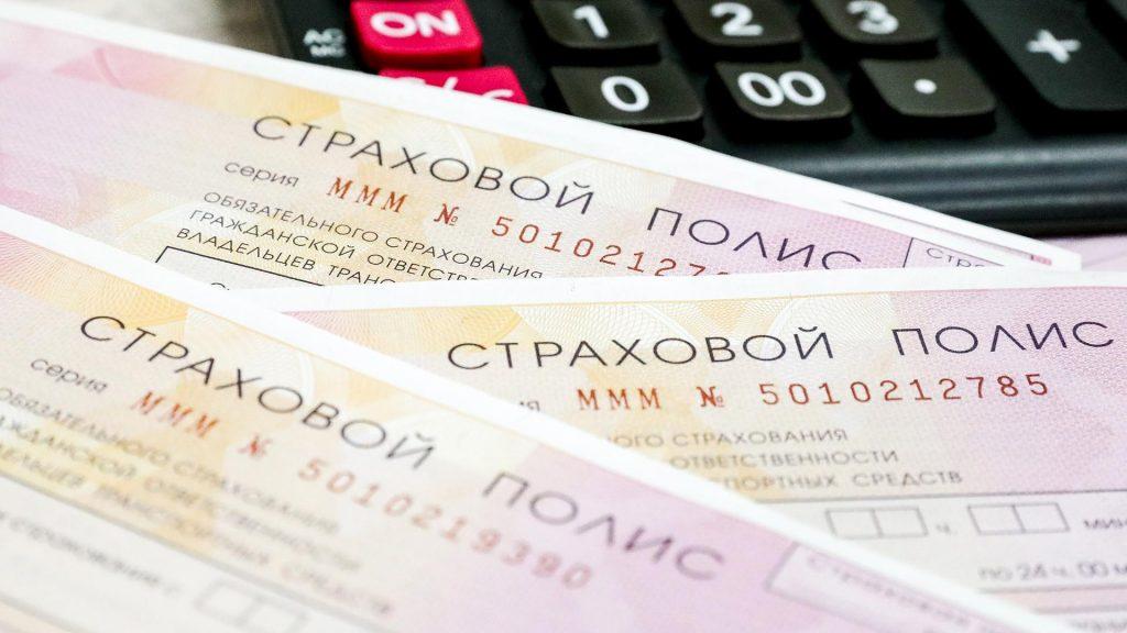 Стоимость ОСАГО снизится для нижегородских водителей