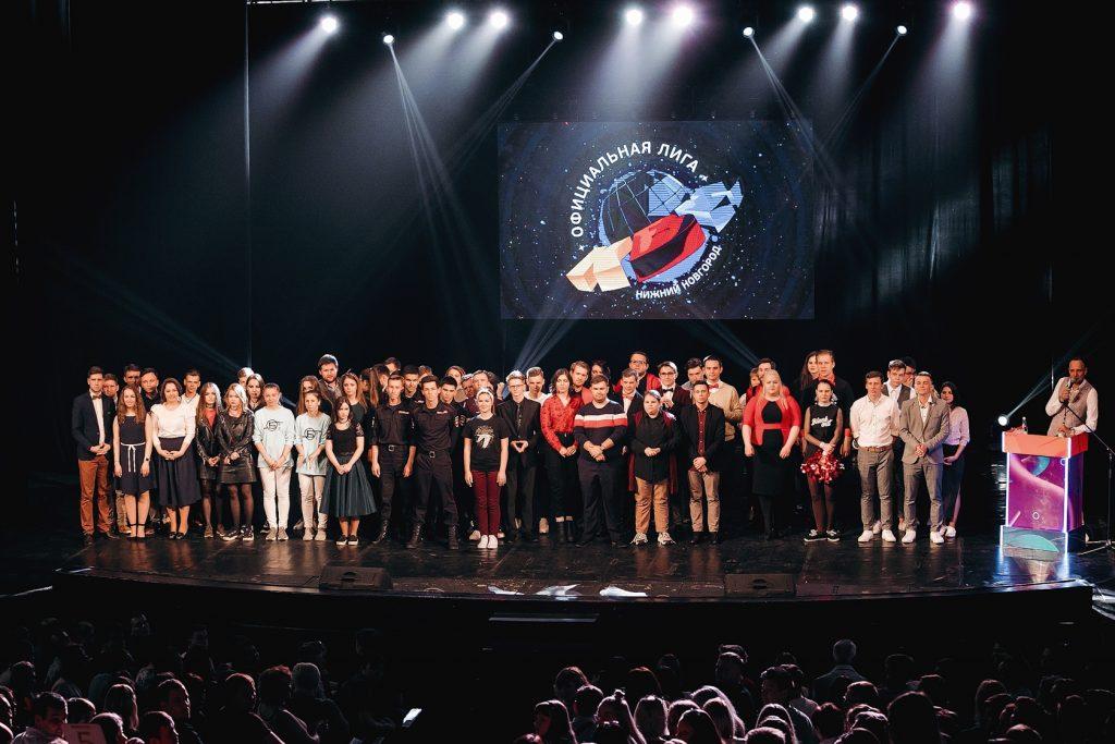 КВН. Кубок Губернатора Нижегородской области- 2019 пройдет в Нижнем Новгороде