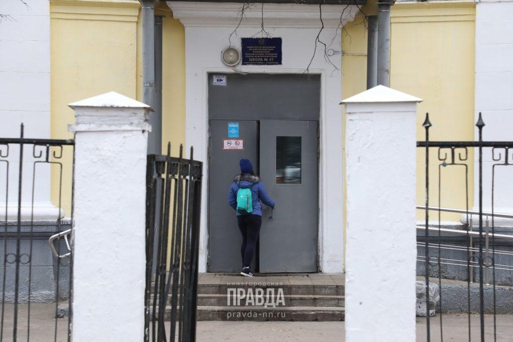 Все школы Нижнего Новгорода закрываются на карантин