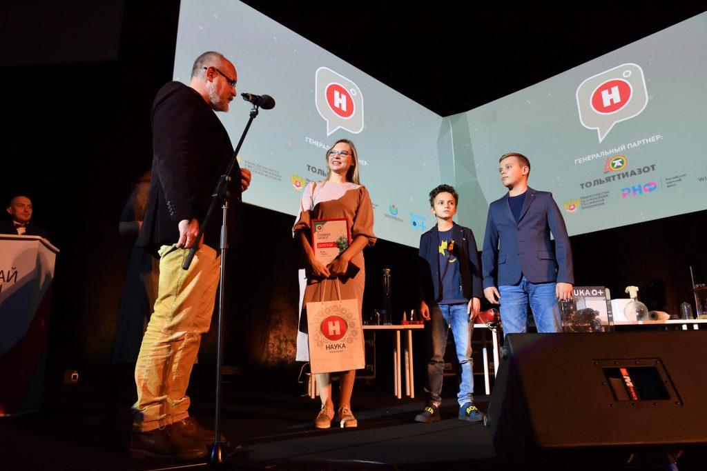 Нижегородка победила в конкурсе научных видеоработ «Снимай науку!»