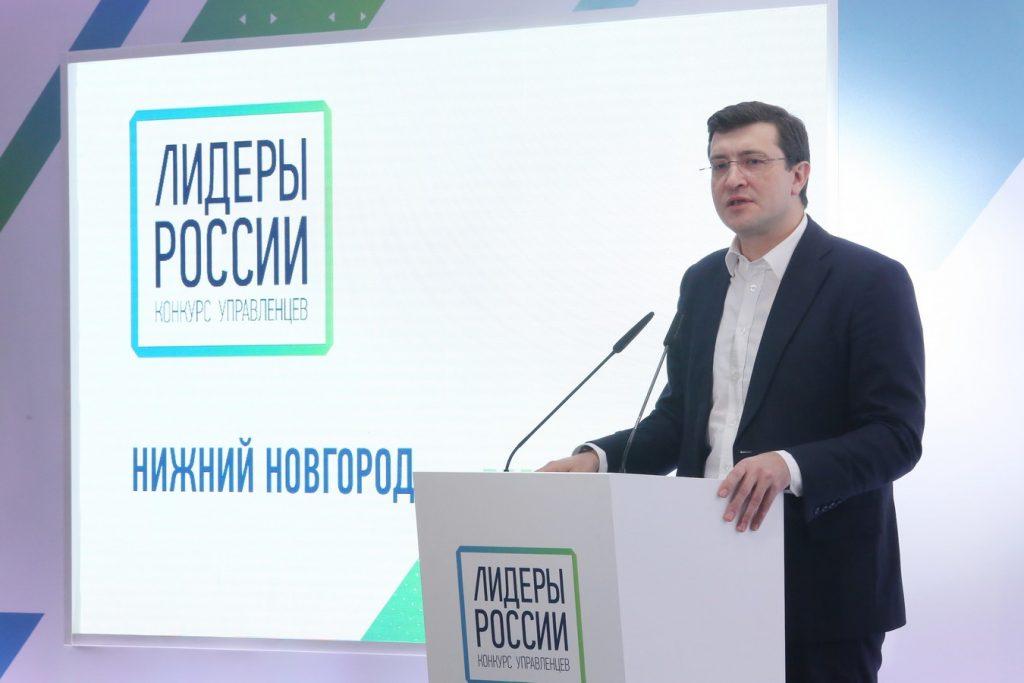 Почти 2600 заявок отнижегородцев поступило наконкурс «Лидеры России 2020»