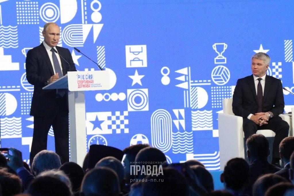 Президент в городе: рассказываем, что изменил приезд Владимира Путина в Нижнем Новгороде
