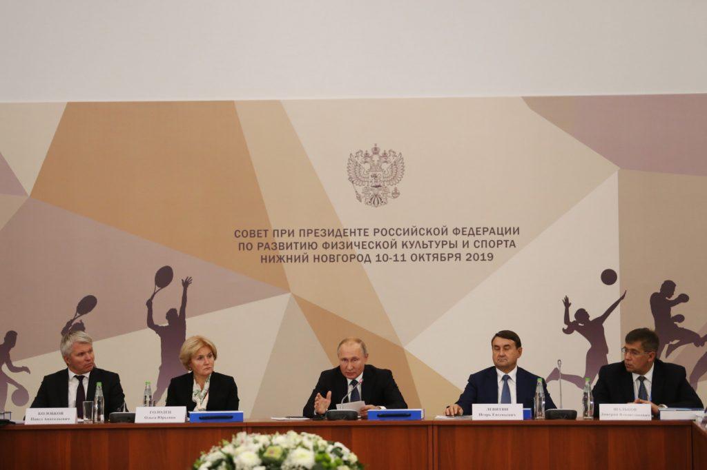 Владимир Путин провел заседание Совета при Президенте поразвитию физической культуры испорта