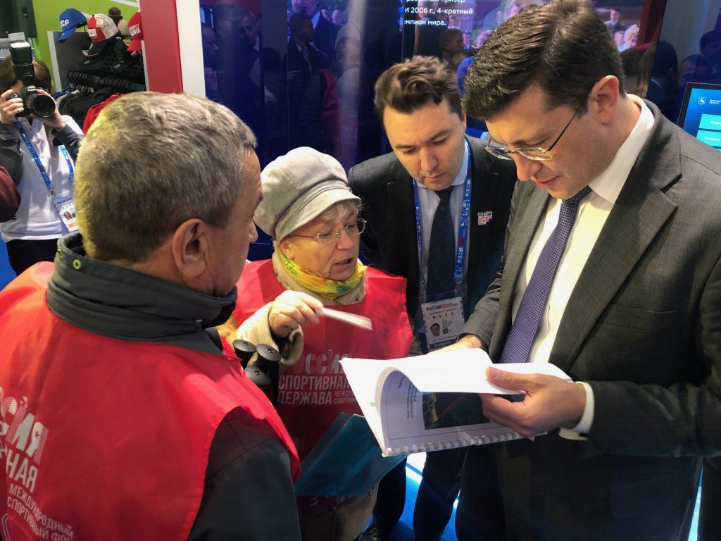 Глеб Никитин поручил использовать опыт активных нижегородцев старшего поколения для вовлечения вспорт пожилых граждан