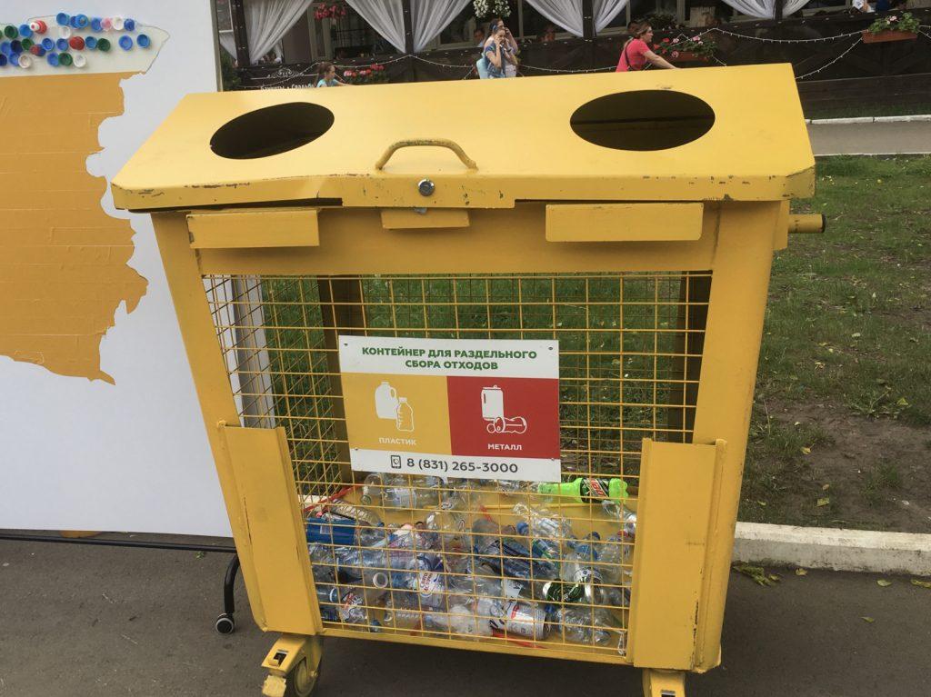Нижегородцы будут платить меньше за отсортированный мусор