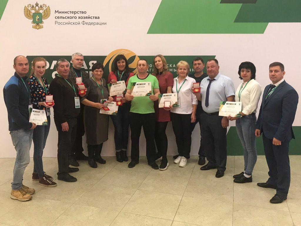 Нижегородские аграрии завоевали 7 золотых медалей на«Золотой осени»
