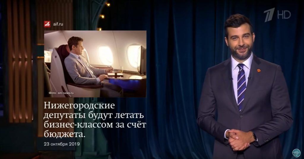 Нижегородские депутаты прославились на всю страну благодаря Ивану Урганту