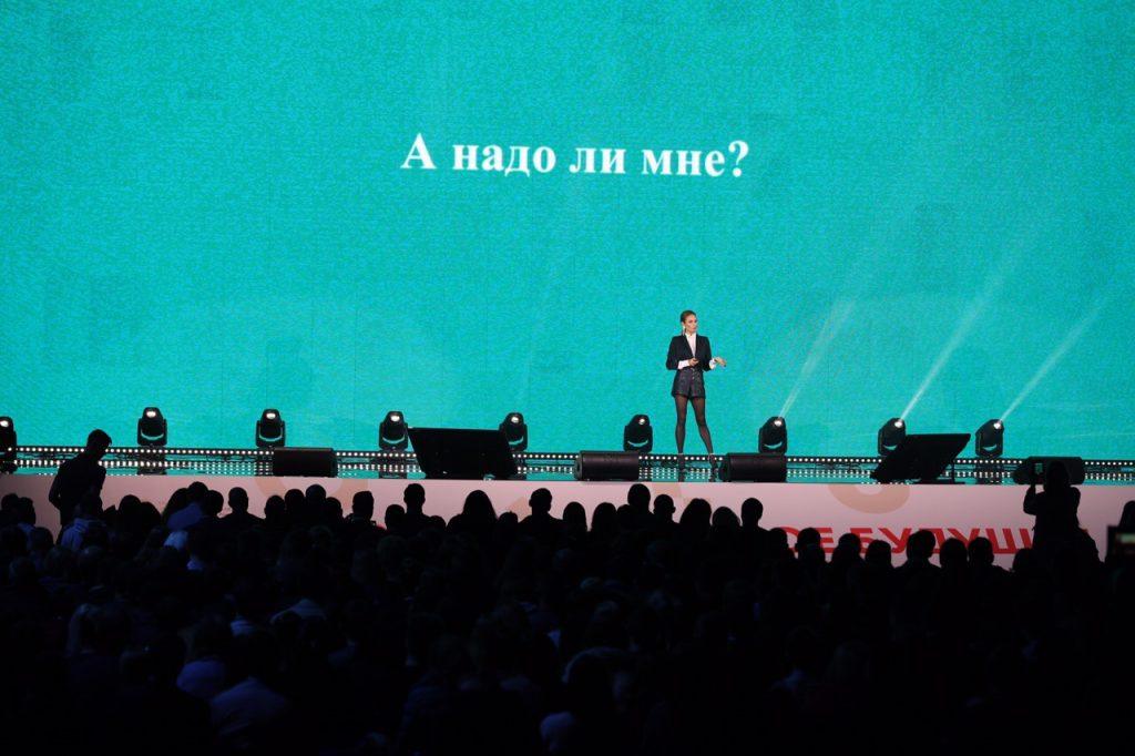 Гимнастка Ляйсан Утяшева провела зарядку для нижегородских бизнесменов
