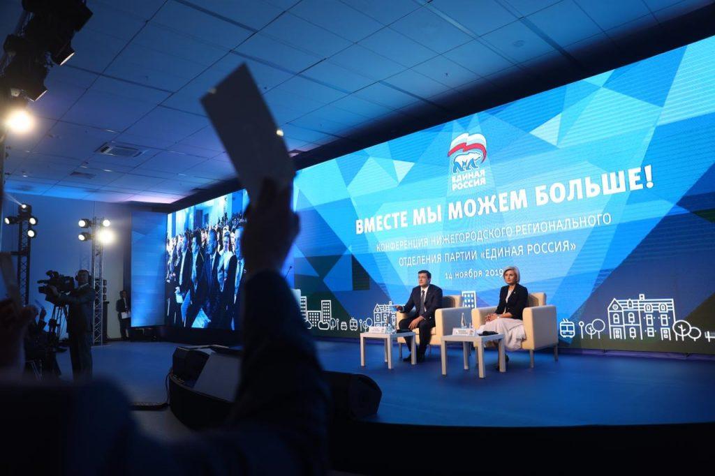 «Подобно скорой помощи, «Единая Россия» должна первой включаться в решение проблем», — Глеб Никитин