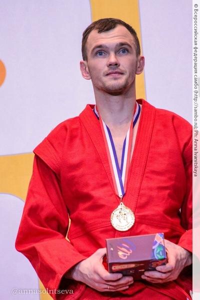 Александр Нестеров самбо