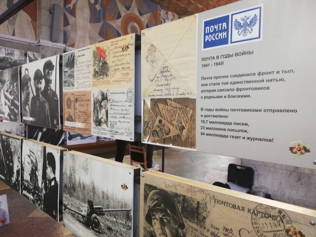 Нижегородцы смогут увидеть уникальные исторические фото