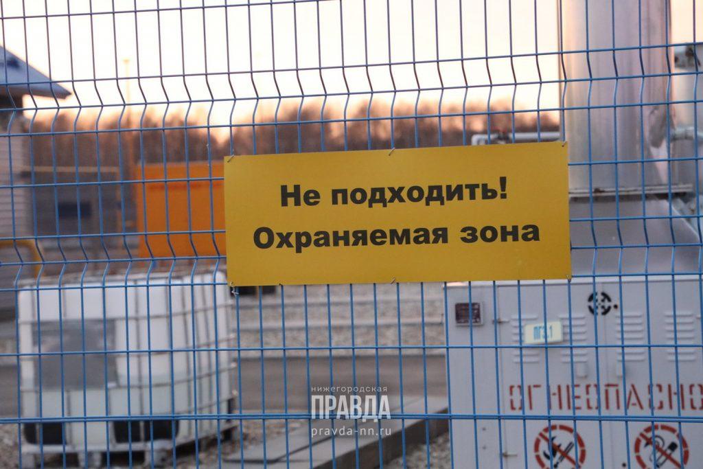 Газпром не хочет признавать вину в отравлении детей в Вадской школе