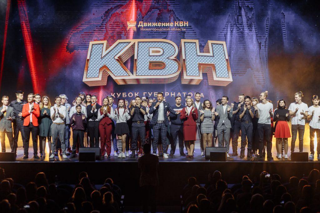 Сразу две нижегородские команды сыграют в Премьер-лиге КВН