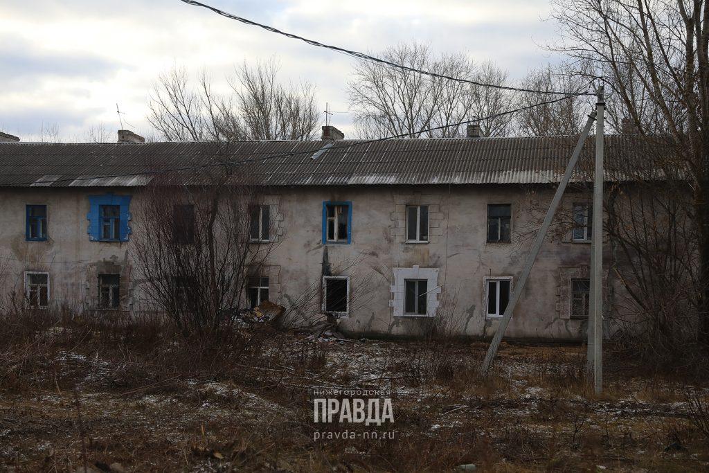 Глеб Никитин поручил проработать вопрос со сносом ветхих расселенных домов в районах области