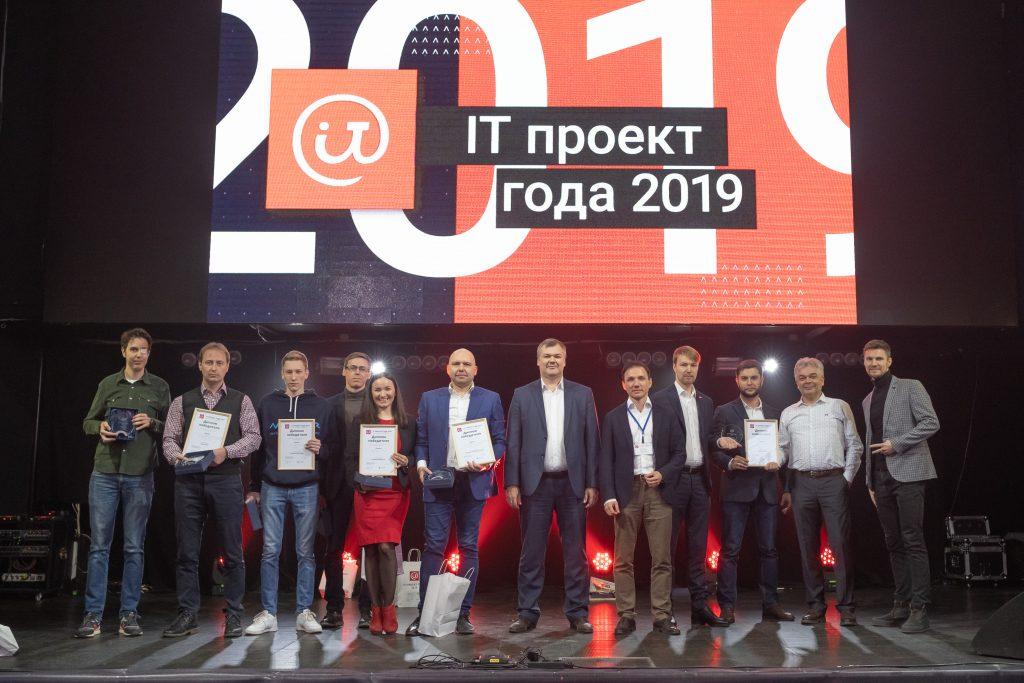 Лучшие IT-проекты года выбрали в Нижнем Новгороде