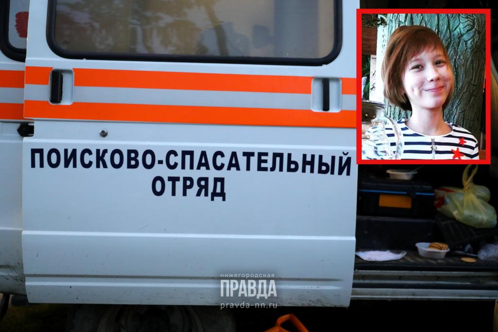 Волонтёры снова организуют сбор на поиск пропавшей больше года назад Маши Ложкарёвой