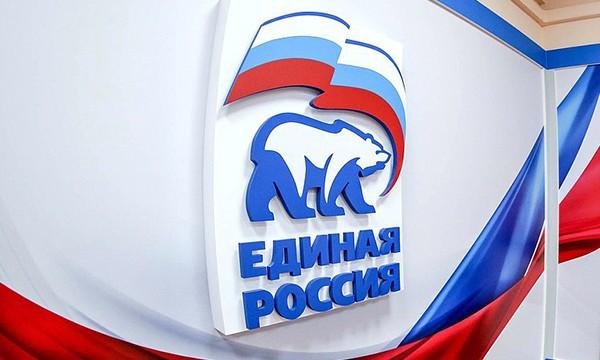 «Единая Россия» проведет очередную Неделю приема по вопросам защиты трудовых прав граждан
