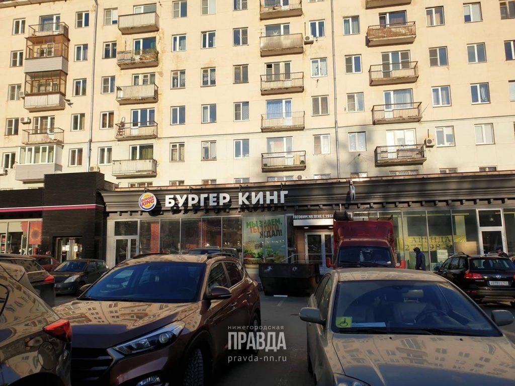 Жители дома в центре Нижнего Новгорода опасаются разрушения своих квартир из-за «Бургер Кинга»