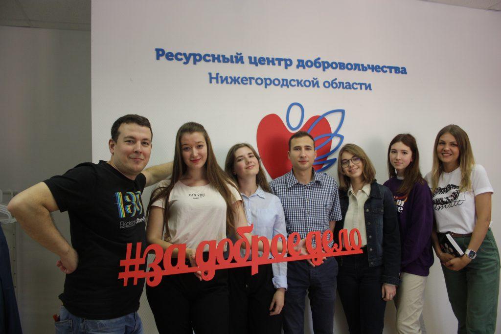 «Самое главное – не бойтесь сделать первый шаг»: в Нижнем Новгороде появился Первый ресурсный центр добровольчества
