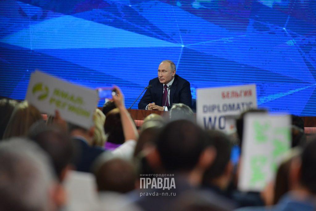 Путин, Лановой и Хабенский – россияне выбрали настоящих мужчин
