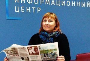 Юлия Максимова, «Новое дело»