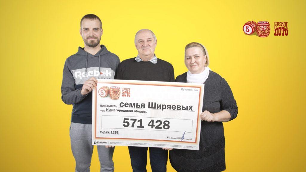 Нижегородский столяр выиграл полмиллиона в лотерею