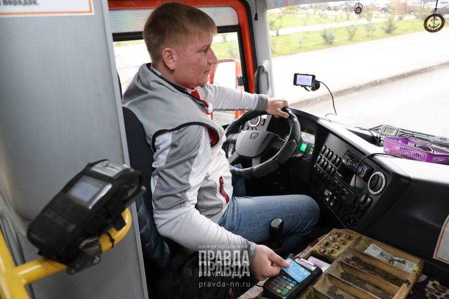 Частные VS муниципальные: в нижегородских маршрутках отменяют бесплатные пересадки