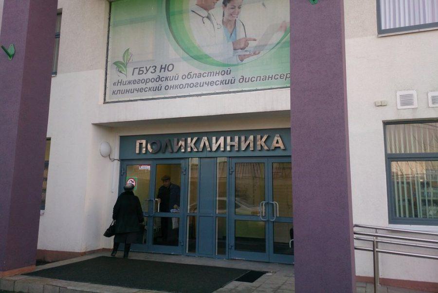 В Нижегородском онкоцентре появилось новое оборудование