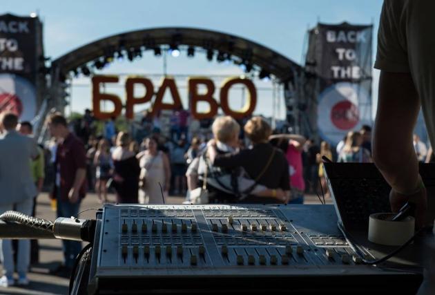 Группа «Браво» выступит впервый день празднования Дня народного единства вНижнем Новгороде 3ноября