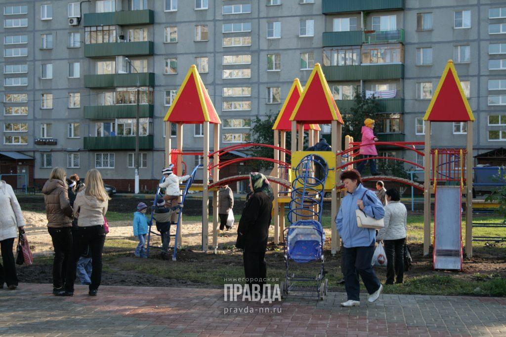 Нижегородцы могут рассказать об опасных местах во дворе в рамках проекта «Территория детства»