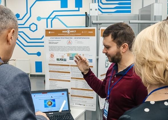 Молодые учёные представят свои разработки на фестивале «ИнноФест» в Нижнем Новгороде