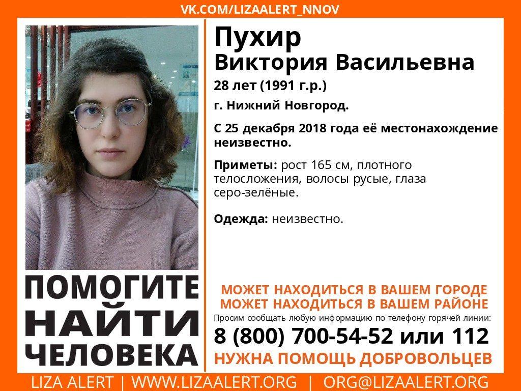 Работа для девушки в нижнем новгороде в сормовском районе вебкам модели суть работы