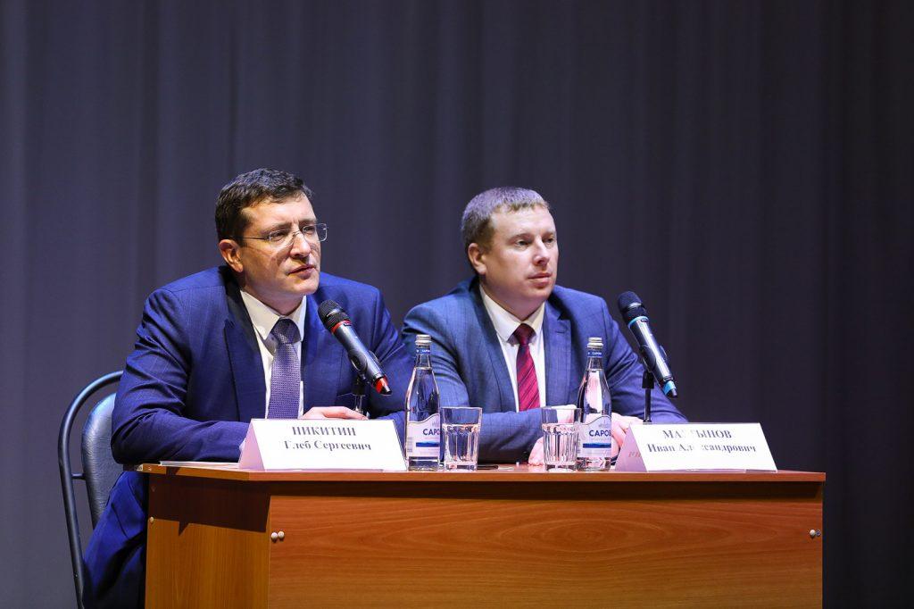 Глеб Никитин поручил разработать проектно-сметную документацию погазификации населенных пунктов Вознесенского района