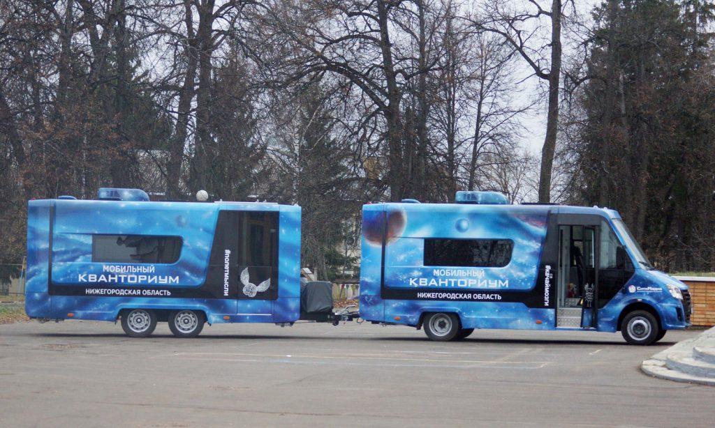 ВСаров прибыл мобильный технопарк «Кванториум»