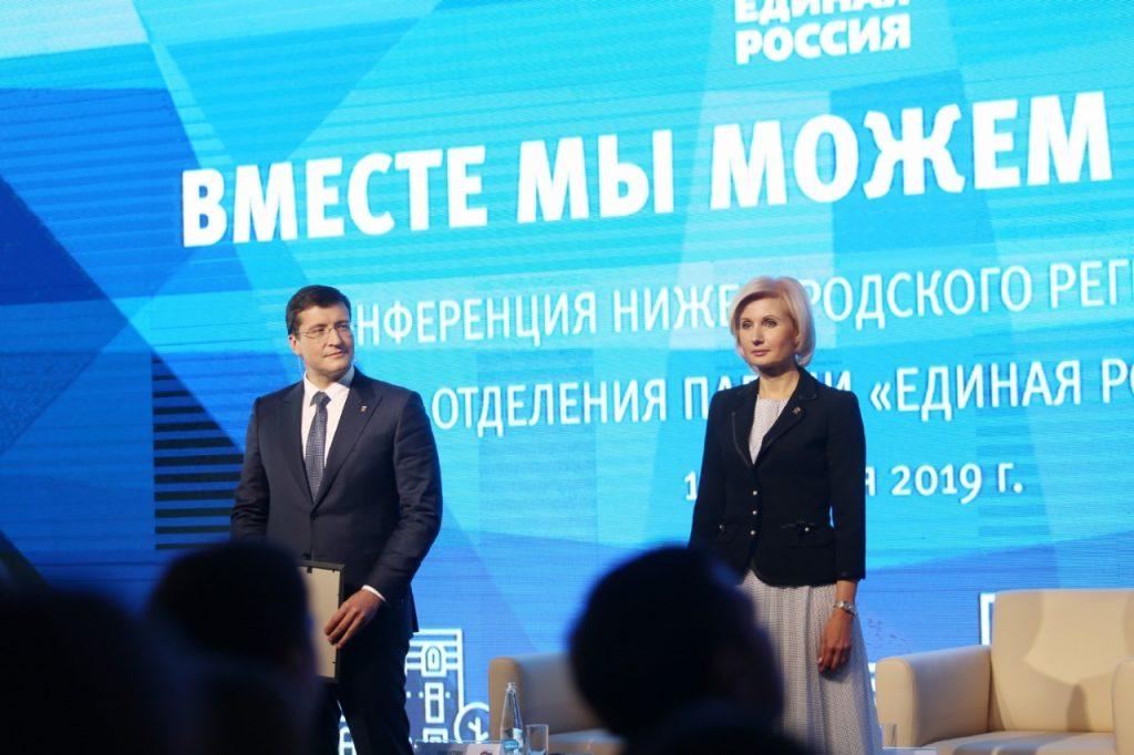 «Единая Россия» объединяет общественный запрос и становится ближе людям», — Ольга Баталина