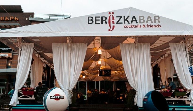 Berёzka Bar возобновит свою работу
