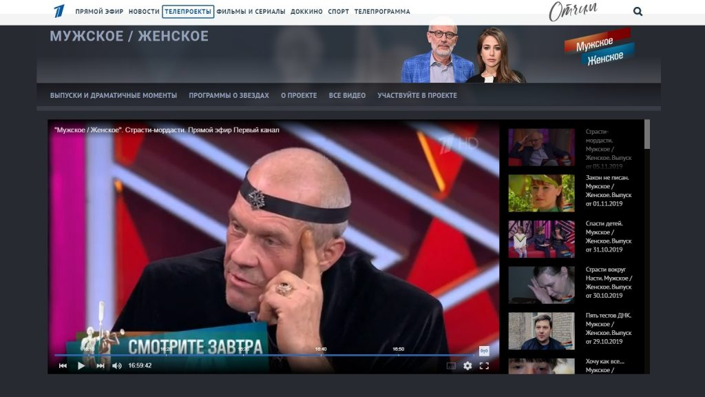 «Колдун» из Нижнего Новгорода выступит на Первом канале