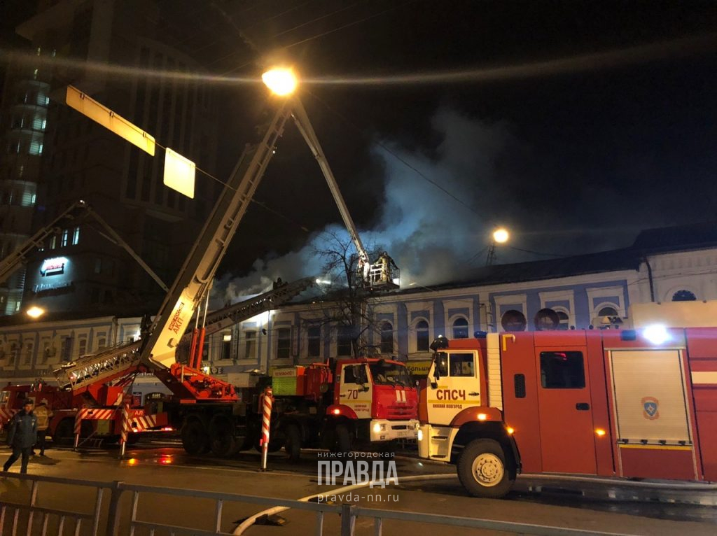 В хостеле на улице Советской назвали предварительную причину крупного пожара