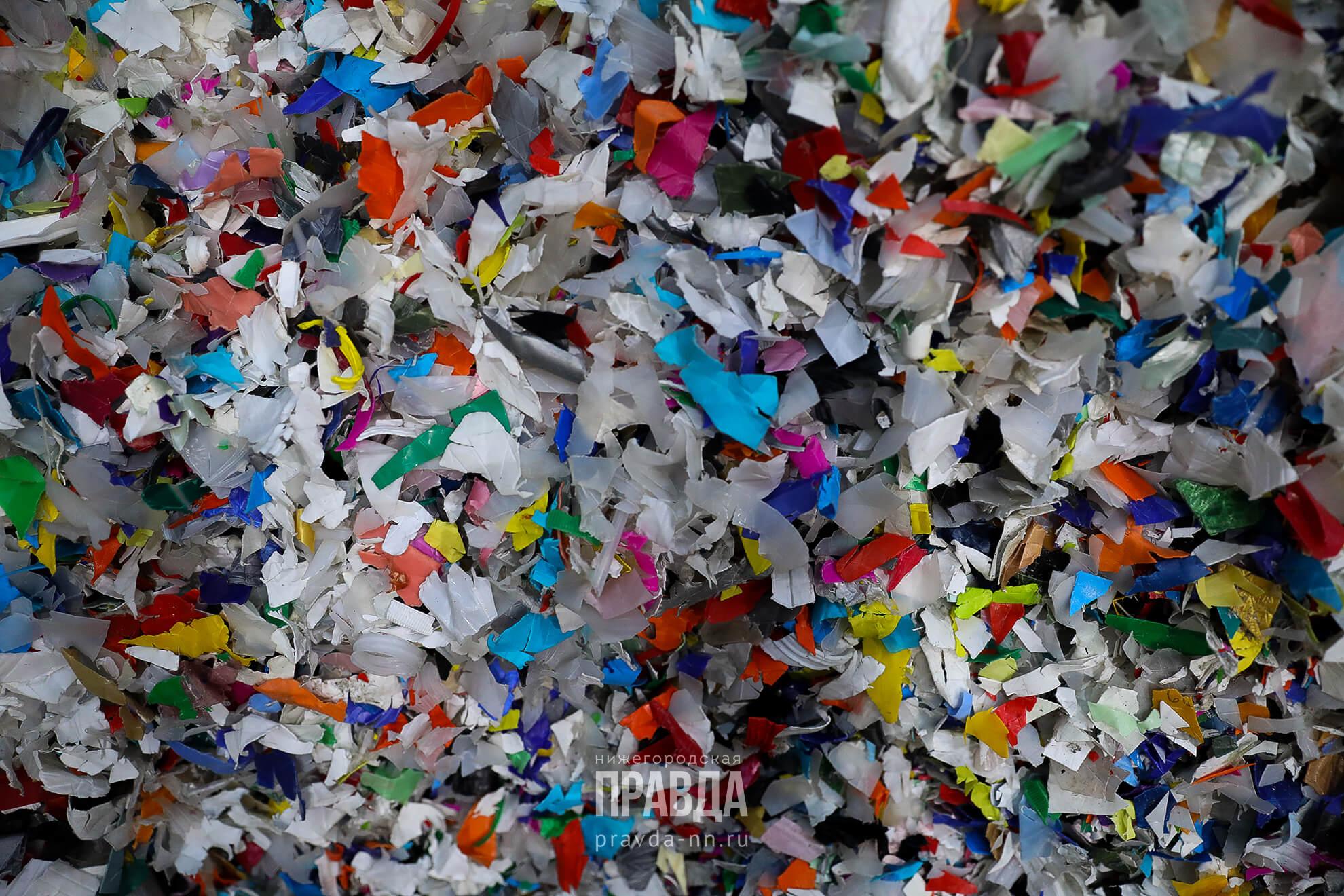 фантастик пластик
