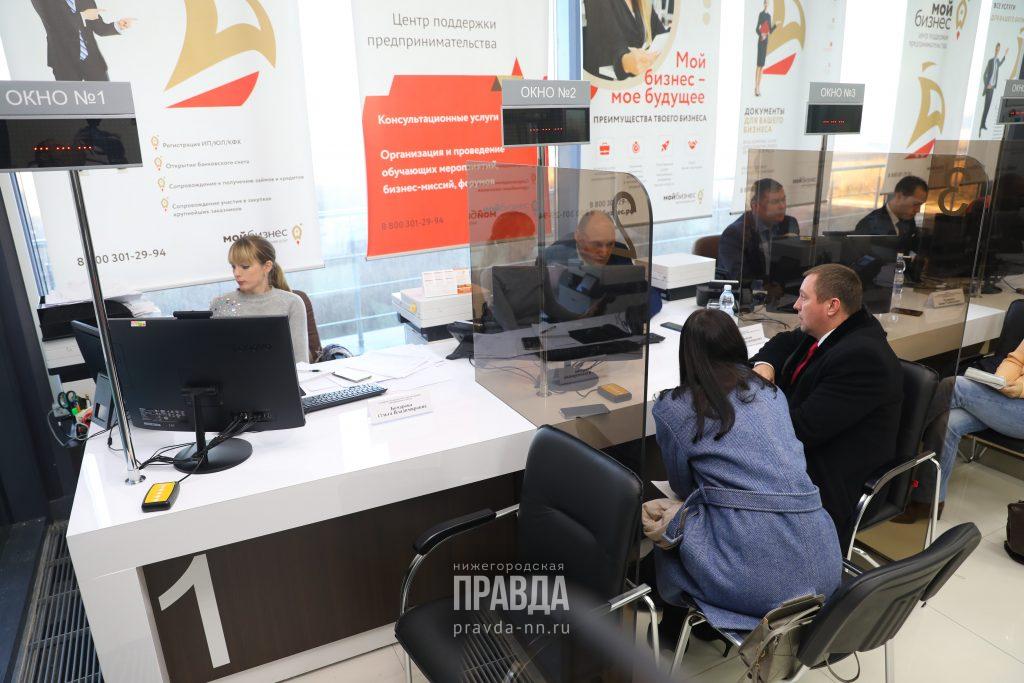 Центр «Мой бизнес» начал свою работу в Нижнем Новгороде: рассказываем, как он помогает предпринимателям