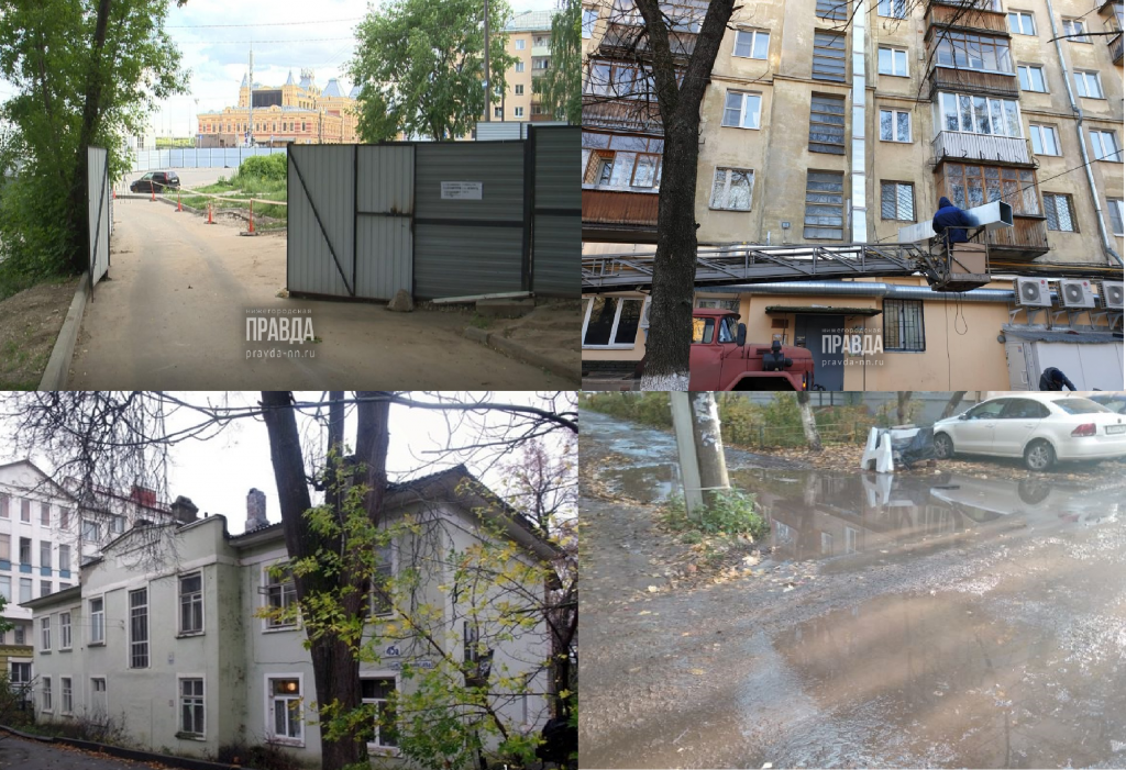 «Нижегородская правда» исполняет желания: как редакция помогала читателям решать коммунальные и жилищные проблемы