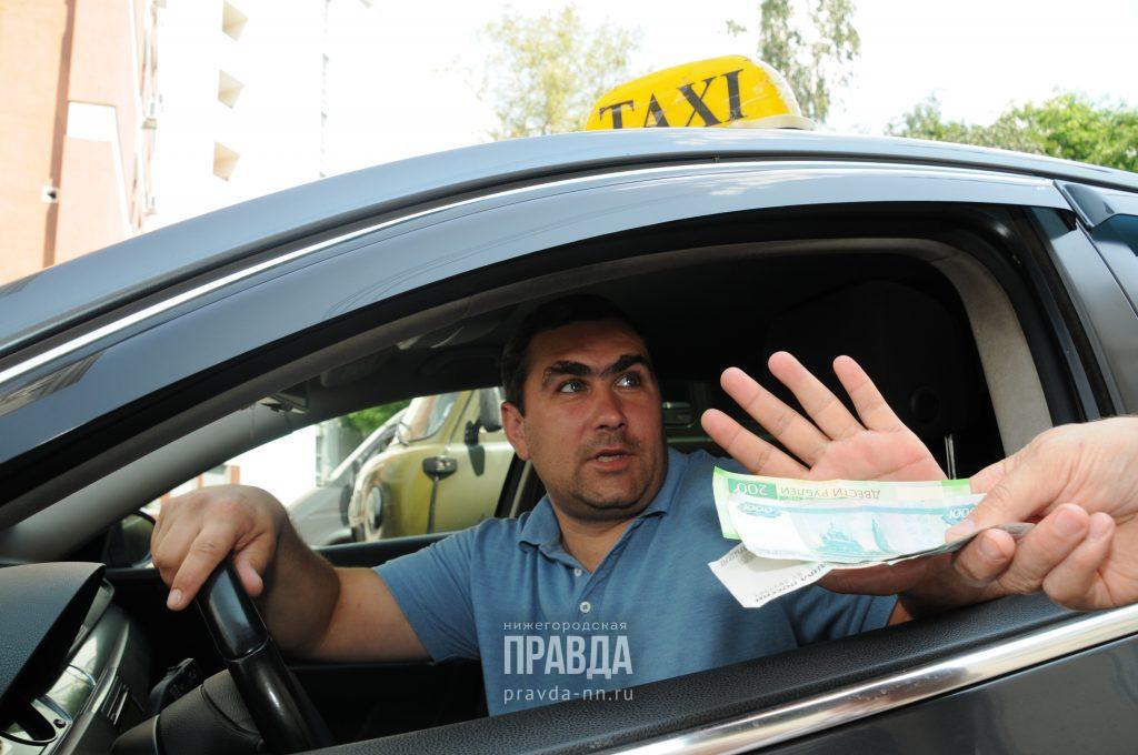 Эксперты выяснили, о чём говорят нижегородские таксисты