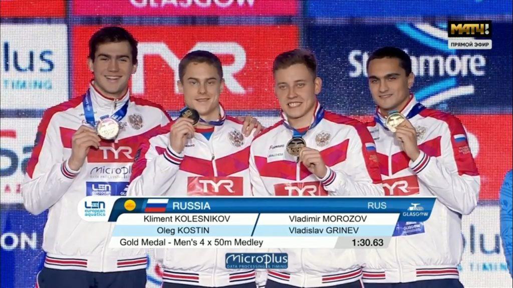 Нижегородский пловец Олег Костин выиграл третье золото чемпионата Европы