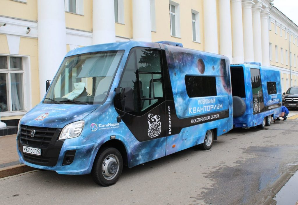 Проект мобильного детского технопарка «Кванториум» показали в Сербии и Боснии