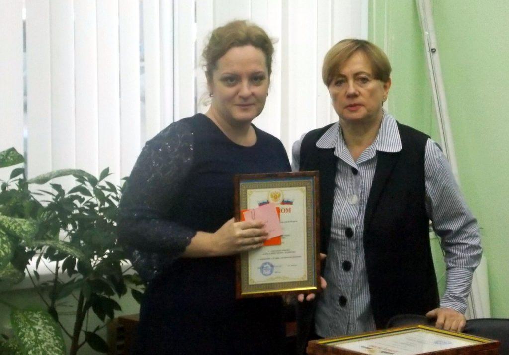 Обозреватель «Нижегородской правды» победил в конкурсе от Союза Журналистов
