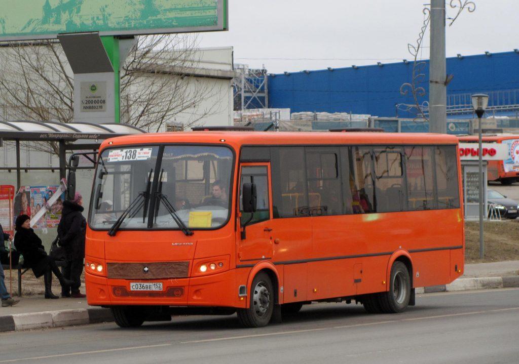 «Росгосстрах»: какой транспорт безопаснее для пассажиров