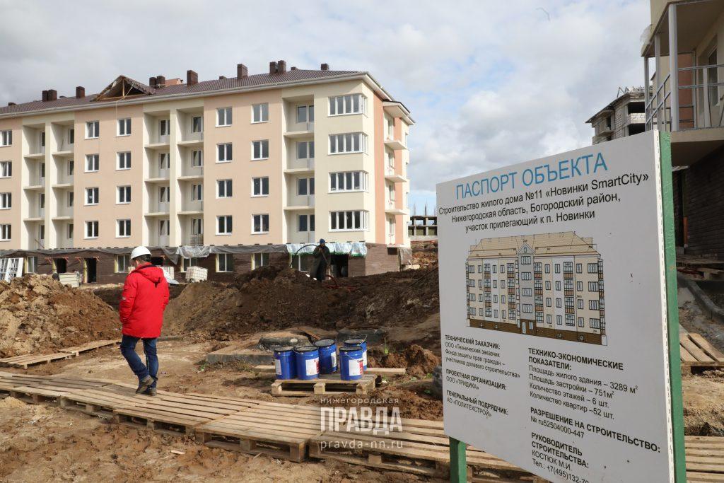 Два дома в ЖК «Новинки Smart City» сдадут в эксплуатацию 1 июля
