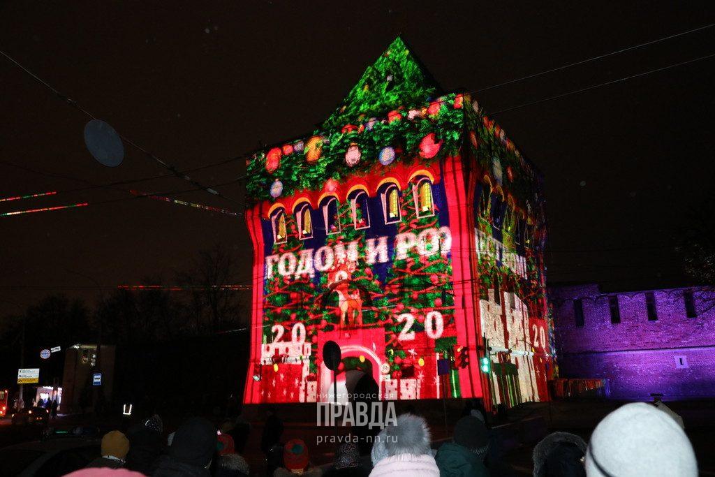 Нижегородский кремль подсветили к 800-летию города